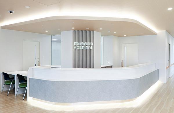 熊野病院受付